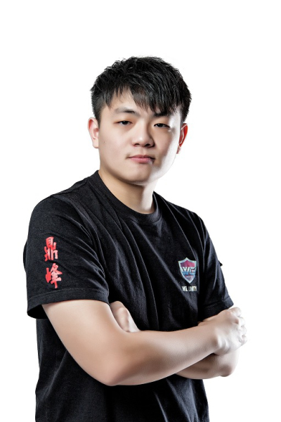 Image result for Tue Soon Chuan (Ah Fu)