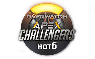 Overwatch APEX Challengers Season 5