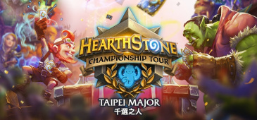 Hearthstone Taipei Major 2017