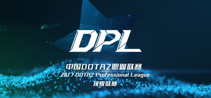 Dota2 Professional League Season 4