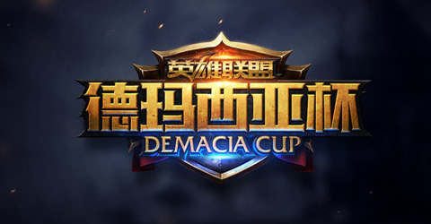 Demacia Cup 2018 Winter